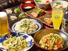 みやらびのおすすめ料理1