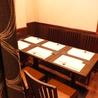 神戸和食 とよきのおすすめポイント3