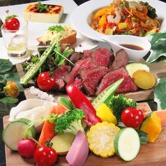 Natural&Organic アリスの庭のおすすめ料理1