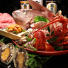 海鮮と炭焼 珀や ひゃくや 別邸のおすすめポイント3