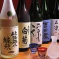 石川のこだわりの地酒を豊富に取り揃え、みなさまをお待ちしております。