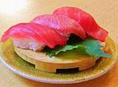 北陸漁港 北のおやじのおすすめ料理2