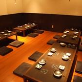 最大32名様まで◎柱のないワンフロアの半個室だから大勢宴会や同窓会にも最適です