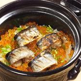 肉炭馨 和衷のおすすめ料理3