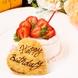 嬉しいサプライズの演出に~記念日や誕生日のお祝い~