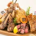 料理メニュー写真【王様のブランチで紹介】肉ソン・肉肉肉盛り合わせ