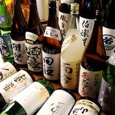 日本酒センター ニューキタノザカのおすすめ料理3