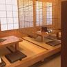 焼鳥 鳥屋さき toriya saki 玉島本店のおすすめポイント3