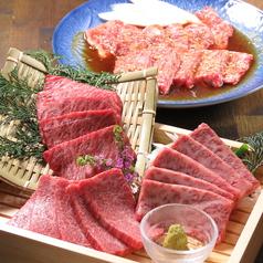 焼肉Lab 梅田店のおすすめ料理1