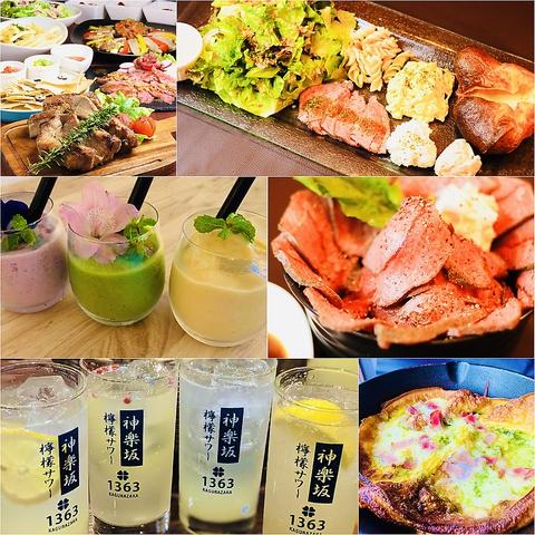 CAFE&DINER 1363 沖縄港川ステイツサイドタウン店