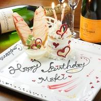 誕生日・記念日サプライズ♪お店が一体となってお祝い♪