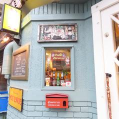 タイ料理とお酒の店 HOT WAVE ホットウェーブ