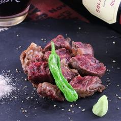 牛サガリの赤身ステーキ(レギュラー)