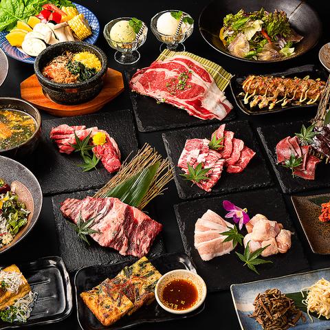 黒毛和牛 焼肉 食べ放題 焼肉TAJIRI Family 京都山科店