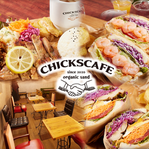 CHICKS CAFE