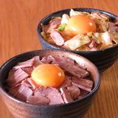 奥村家のおすすめ料理3