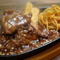 料理メニュー写真ワイルドカットステーキ 125g