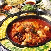 韓国バル ハラペコ 天満店のおすすめ料理2