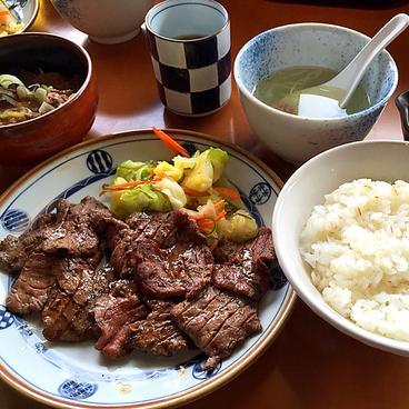 牛たん焼き仙台辺見 梅田のおすすめ料理1