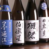 杜の隠れ家 甚家 JINYA 仙台駅前店のおすすめ料理3