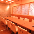 1Fにも個室12席ご用意しております。お食事のみならず中小規模のご宴会にもオススメです。宴会の人数等、お気軽にご相談ください。
