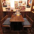 【テーブル:4名席(6卓)】長年、地元厚木市で地域密着型で長年やってきた居酒屋なので、ご家族・カップル・友人同士の飲み会などにおススメです。飲み放題付コースもご用意しております。混雑時は2時間制となります。ご了承ください。1階のお席です。
