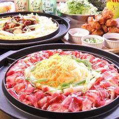 コリアンキッチン ネスタル korean kitchen nestalのコース写真