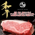 焼肉 KEIKO ケイコ なんば日本橋店のおすすめ料理1