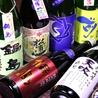 創作居酒屋 コチノエニシ 東風の縁 大在店のおすすめポイント3