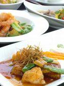 陳 名古屋のおすすめ料理3