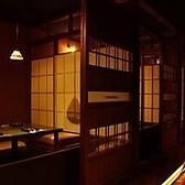 OSHINOび おしのび 豊田店の雰囲気3