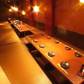 30名様くらいの中規模のお客様用のお席です【高田馬場 早稲田 居酒屋 個室 居酒屋 料理 】
