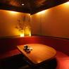 串の坊 東急プラザ赤坂店のおすすめポイント3