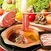 贅沢☆焼肉食べ放題に+500円でしゃぶしゃぶ食べ放題!