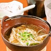 居酒屋夢路 日野店のおすすめ料理3