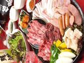 カルビ家 博多店のおすすめ料理3