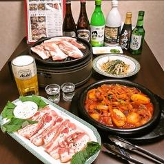 韓国料理居酒屋 コモネ