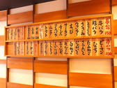 本場大阪の串かつ屋を連想させるメニュー