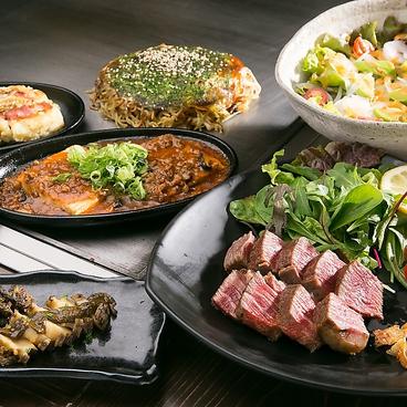 寅兎午 とらとうまのおすすめ料理1