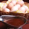 オムライスレストラン ワイズポム イオンモール鹿児島店のおすすめポイント3
