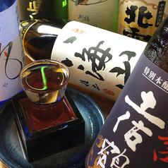 日本海庄や ダイワロイネットホテル浜松店の特集写真