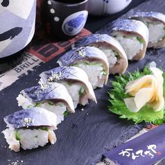 豊後牛炙りにぎり(3貫)/〆サバ棒寿司