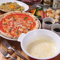 パスタやピザをはじめチーズ料理ならお任せ下さい!