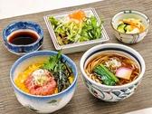 南部家敷 酒田店のおすすめ料理3