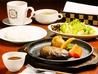 洋食キッチン フルハウスのおすすめポイント1