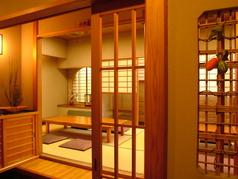 日本料理 茶寮若狭の特集写真