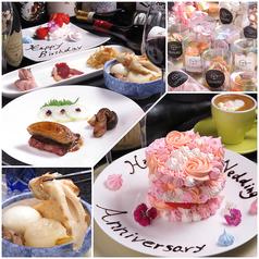 お酒とご飯とお菓子 つむぎ 北新地の写真