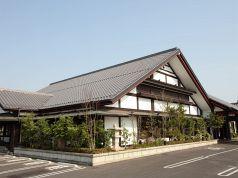 いっちょう 海山亭 太田飯塚店