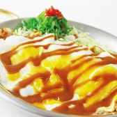 どんぐり DONGURI 三条木屋町店のおすすめ料理2