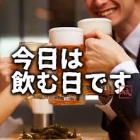 宴会コース多数ご用意!